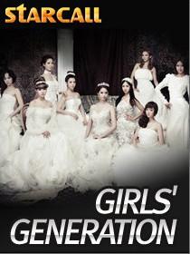 少女时代 소녀시대 少女時代