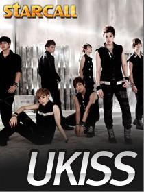 U-Kiss 유키스
