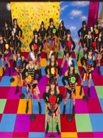 AKB48 AKB48