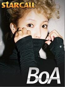 BoA 권보아