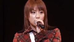 見逃した君たちへ AKB48 A5th 恋愛禁止条例 公演