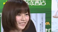 第一弹 AKB48島崎遥香!写真集<ぱるる,困る>発売記念握手会