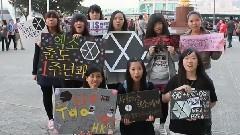 香港粉丝对EXO出道一周年的祝福