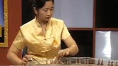 畲山茶歌 古筝独奏