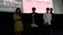 南浦CGV舞台问候3