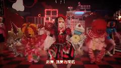 Crazy Party Night~南瓜的逆襲~ 官方中文字幕