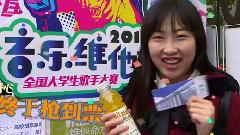 马頔 音乐维他命 中国人民大学站MV下载 MTV免费观看下载 MV下载 马頔MV下载