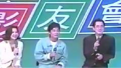 欢乐民生影友会访问(1992欢乐八点见)