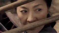 电影<卧虎藏龙:青冥宝剑> 预告