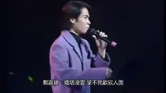 金曲25年Medley