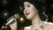 邓丽君1976香港利舞演唱会 完整版