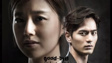 Good bye 韩剧《Goodbye Mr.Black》OST Part.1