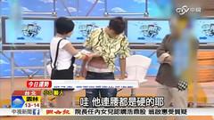 中视新闻 小S新节目当厨娘报道