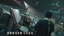 凤凰传奇-策马奔腾(演唱会现场版)