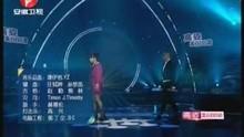 130523-朱桦-请你放心(我为歌狂TV版)