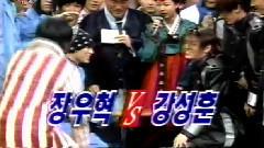 H.O.T与水晶男孩的对决 综艺TV SHOW 1998