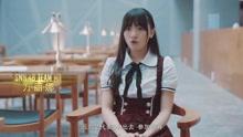 SNH48第二届偶像年度人气总决选TOP16专访:万丽娜