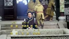 电视剧<大河儿女>片头曲
