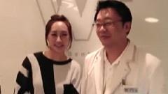 妮可牙科诊所采访