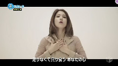 MUSIC ON! TV Spica.S Cut