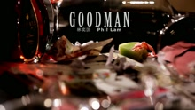 Goodman (Music Video)