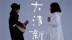 """牛奶咖啡""""大清新""""上海演唱会"""