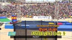KBS出发梦之队 13/05/26