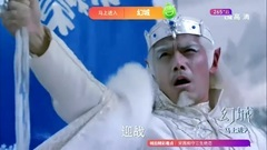 电视剧<幻城>冯绍峰宋茜开启恩爱新模式