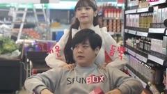 甜蜜的情人节狗粮 文熙俊 昭燏 甜蜜小两口 商场广告Cf 拍摄花絮集合