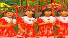 星 儿童之声 四千金 巧千金 新年歌 MV下载 MTV免费观看下载 MV下图片