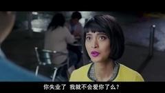 印度电影<看了又看>插曲3