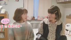 朴炯植女装登场特别花絮公开 - JTBC<大力女都奉顺>