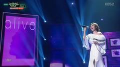 Alive - KBS音乐银行现场版 17/03/24