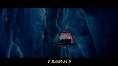 印度电影<雪峰神爸>插曲