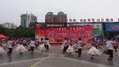 广场蹢脚舞