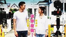 蔡卓妍 & 周柏豪 - 请你爱我