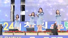昌原西瓜庆典祝仪演出全程 Full Ver