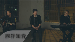 Happier /. Before You Exit COVER 西洋知音