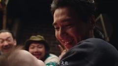 电视剧 《深夜食堂》华语版正式预告片花:24个故事.献给在人海中寻找温暖的你