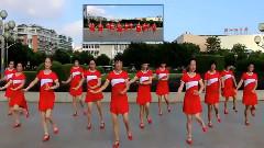 又见山里红 广场舞版