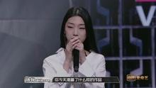 中国有嘻哈之:Yamy《Beautiful》唱出单眼皮女孩心声