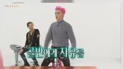 【BIGBANG】广场舞老大爷的进化之路
