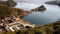 我在泸沽湖畔等着你
