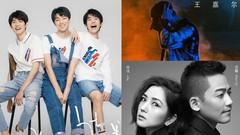 八月最热新歌TOP50