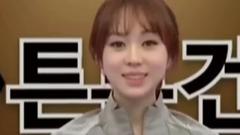 韩国美女健身操