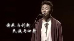 《中国乐队》尼玛乐队介绍