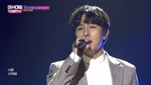 金烔完 - AFTERIMAGE - MBC Show Champion 现场版 17/11/22