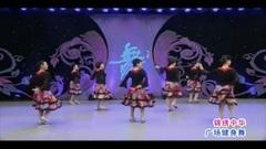 锦绣中华 广场健身舞