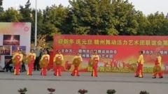 茶山情歌 广场舞
