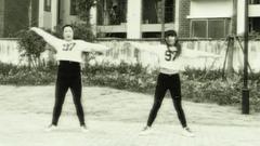 红笛 广场舞